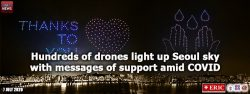 Hundreds of drones light up Seoul sky with messages of support amid COVID